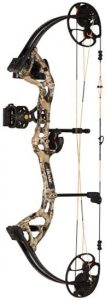 perfect Compound Bow for versatile Hunting